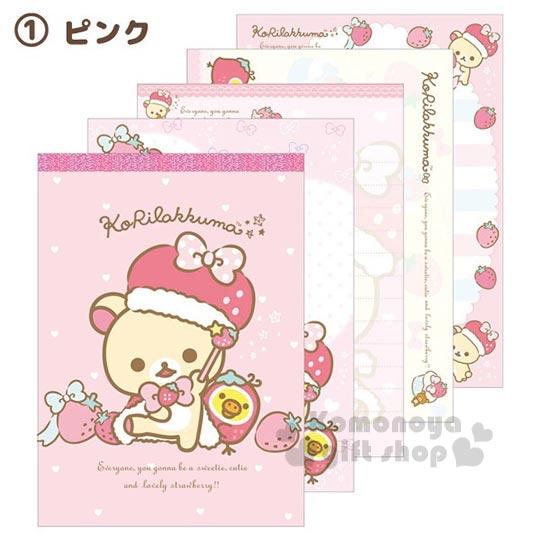 〔小禮堂〕牛奶熊 懶懶熊 日製便條本~M.粉.草莓系列.牛奶熊~4種不同圖案花樣