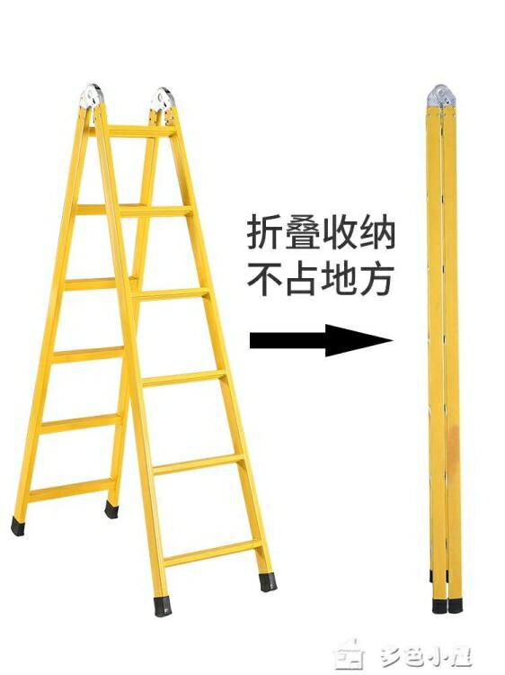 【八折下殺】梯子人字梯工程梯子家用加厚折疊伸縮室內外多功能工業2米7步兩用合梯YXS 快速出貨