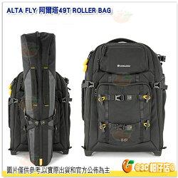 精嘉 VANGUARD ALTA FLY 49T ROLLER BAG 雙輪拉桿箱包 公司貨 附雨罩 14吋筆電 平板 相機拉桿包