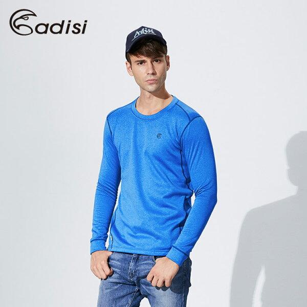 ADISI男圓領彈性刷毛保暖衣AL1621134(S~2XL)城市綠洲專賣(吸濕排汗、舒適透氣、輕量柔軟、戶外休閒)