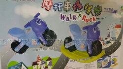 ☆╮寶貝丹童裝╭☆親親寶貝 / 爵士學步車 + 搖搖 台灣製造 新款 現貨