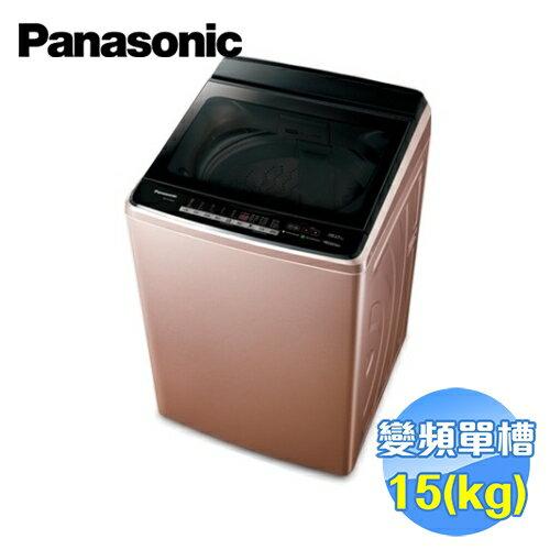 """國際 Panasonic 15公斤變頻直立式洗衣機 NA-V168EB-PN  """" title=""""    國際 Panasonic 15公斤變頻直立式洗衣機 NA-V168EB-PN  """"></a></p> <td> <td><a href="""