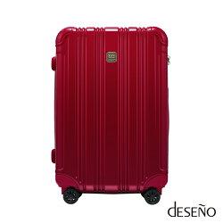 【加賀皮件】Deseno CUBE 酷比系列 多色 輕量 拉鍊 旅行箱 拉桿箱 28吋 行李箱 C2616