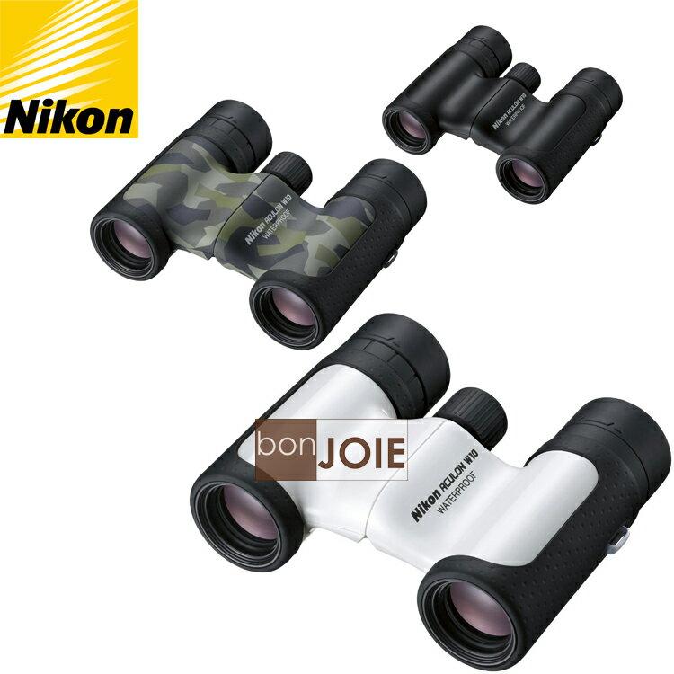 ::bonJOIE:: 日本進口 境內版 NIKON ACULON W10 10X21 WP 防水型 雙筒 輕便望遠鏡 防水輕便望遠鏡 雙筒望遠鏡 SPORTSTAR 10X25 可參考