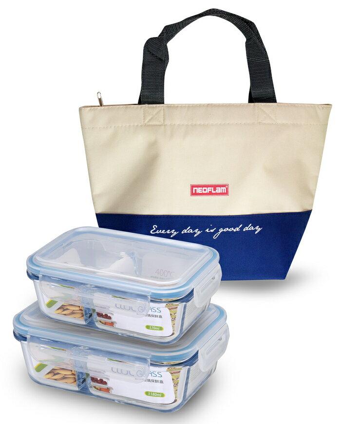 【NEOFLAM】NEOFLAM 耐熱玻璃分隔保鮮盒*2(570m+1180ml)+保冷袋*1(適用烤箱、微波爐,亦可使用於冷藏或冷凍)