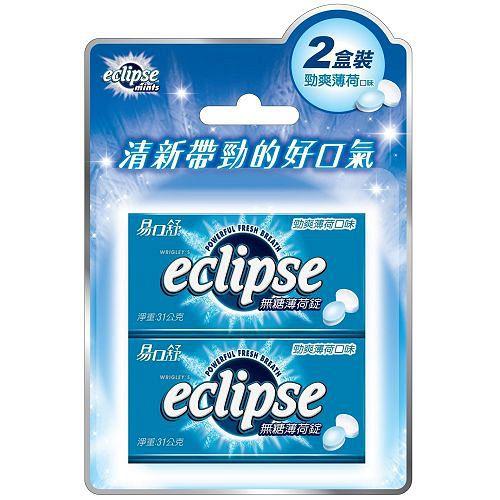 易口舒eclipse無糖薄荷錠-勁爽薄荷口味2入62g【愛買】