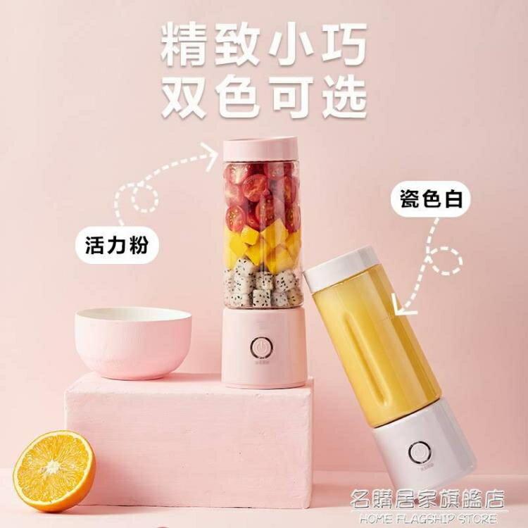 便攜式榨汁機小型水果榨汁杯家用炸果汁機充電動迷你杯型