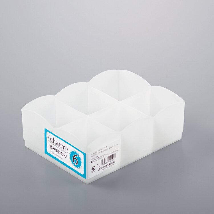 日本SANADA 收納盒