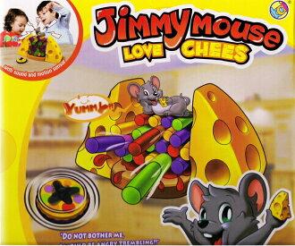 英文版 Jimmy Mouse LOVE CHEES 起司鼠遊戲 桌遊 玩具 兒童節禮物 8歲以上兒童適用