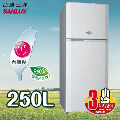 SANLUX SANYO 台灣三洋 250L 風扇雙門冰箱 SR-A250B