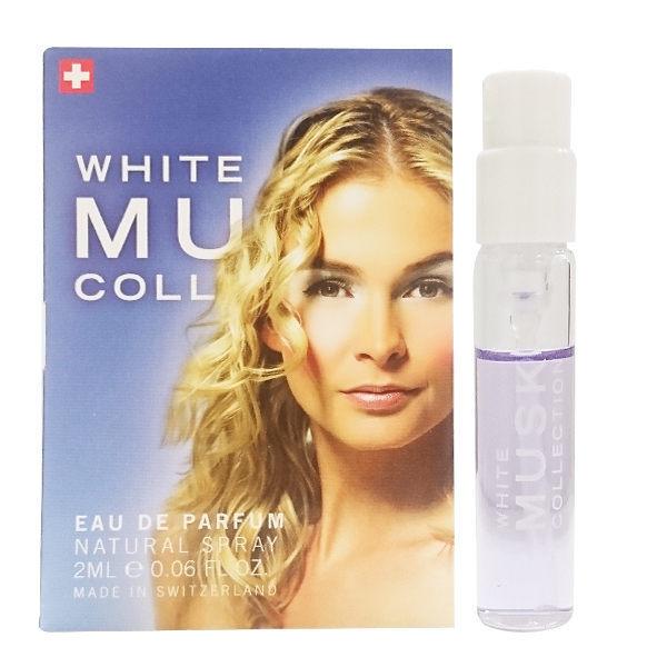 Musk Collection 瑞士經典白麝香淡香水 2ml 針管《Belle倍莉小舖》