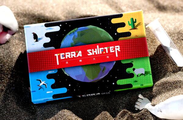 流轉大地(TerraShifter)