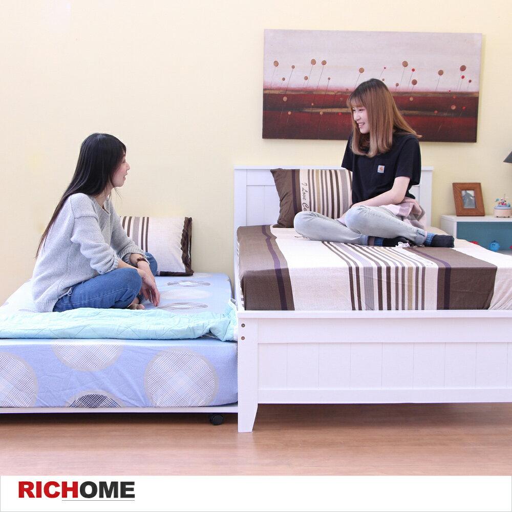 單人床 / 雙人床 / 收納 / 親子床 北歐浪漫子母床(2色) 【BE241】 RICHOME 6