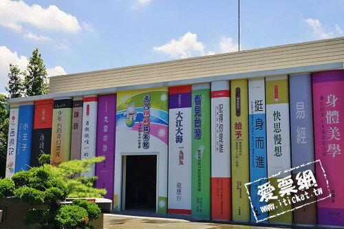 臺灣印刷探索館2人入館門票+1份手工書DIY優惠套票