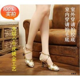 (室內毛底)金色5.5跟高33真皮拉丁舞鞋女式成人中跟廣場交誼舞夏軟底跳舞鞋女士舞蹈鞋