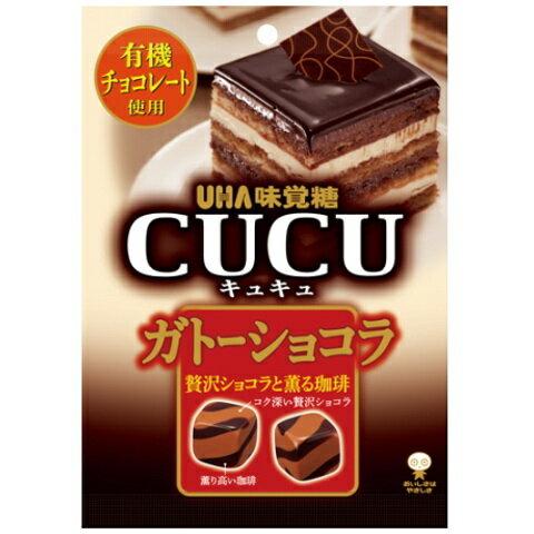 *日本熱銷*UHA味覺CUCU牛奶糖-咖啡巧克力蛋糕風味 (80g)キュキュガトーショコラ