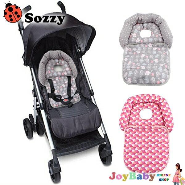 SOZZY嬰兒手推車安全座椅定型枕 防偏頭枕JoyBaby