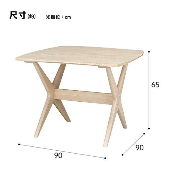 ◎(OUTLET)實木餐桌椅三件組 RELAX WIDE90 WW 橡膠木 福利品 NITORI宜得利家居 6