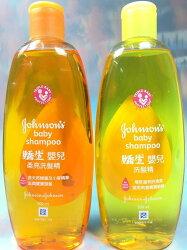 【八八八】e網購~【嬌生 嬰兒洗髮精500ml】洗髮精 身體清潔 沐浴用品