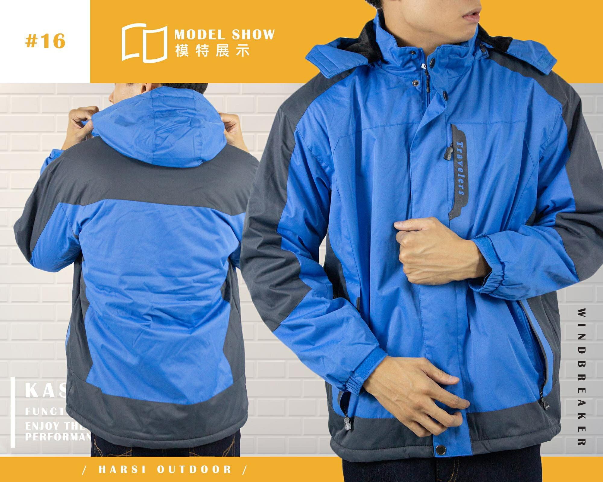 【低溫特報】防風外套  鋪毛戶外  連帽外套  風衣外套  防風夾克 M~2L KASO 1880