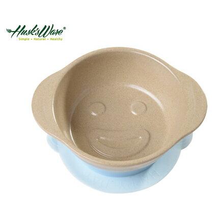 美國Husk's ware 稻殼天然無毒環保兒童微笑餐碗-淺藍色【悅兒園婦幼生活館】