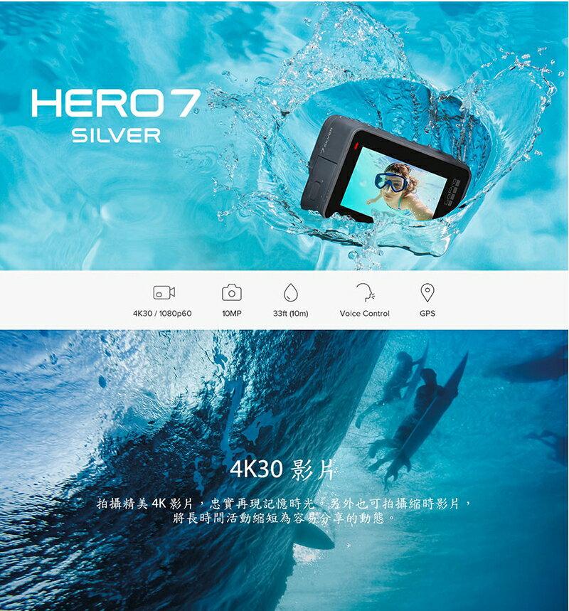 現貨 GoPro HERO 7 Silver 運動相機 銀色版 公司貨 防水 4K 觸控螢幕 垂直拍攝 HERO7 2