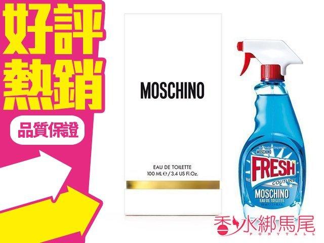 MOSCHINO FRESH COUTURE 小清新 清潔劑 女性淡香水 5ml 超可愛 好適合收藏!◐香水綁馬尾◐