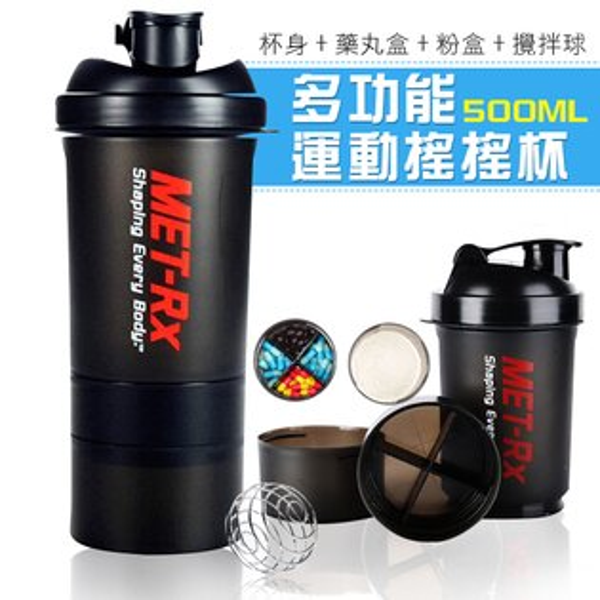 《DA量販店》樂天最低價MET-Rx美瑞克斯搖搖杯MIX健身健美運動蛋白粉增肌粉(V50-1464)