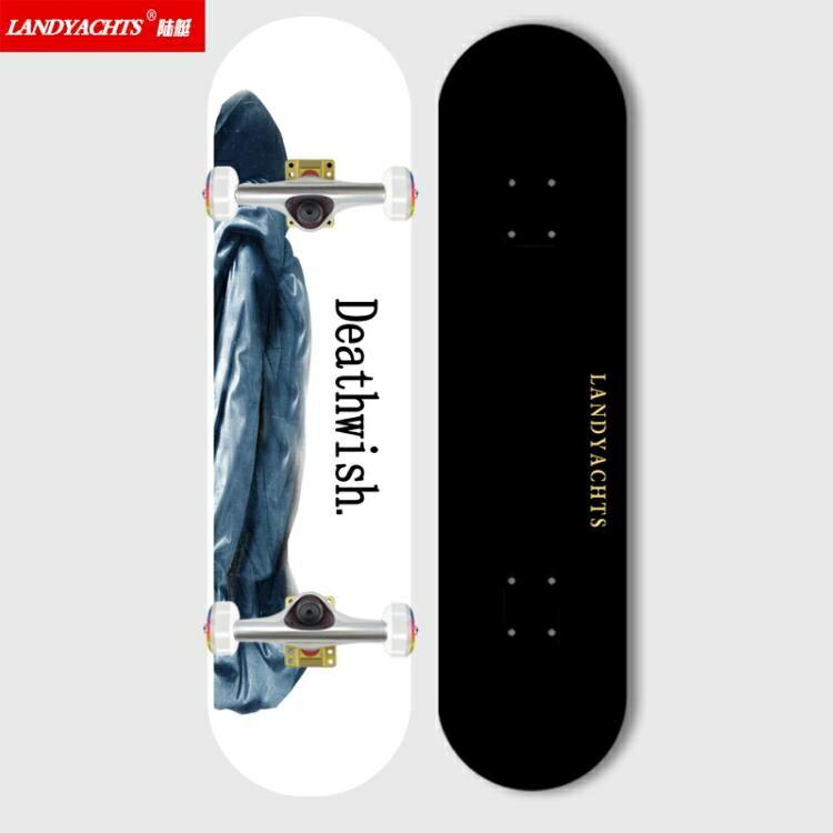 【快速出貨】滑板 極限青春王一博程瀟同款滑板獅子女生初學者入門級雙翹專業板滑板 七色堇 雙12購物節