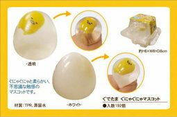 超萌療癒紓壓小物 蛋黃哥捏捏樂 三麗鷗 蛋黃哥 溫泉蛋 懶懶蛋 無力蛋 兒童玩具 (透明/白色隨機出)100089424150 2