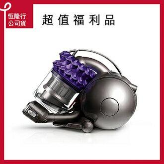 【dyson】DC46 turbinehead (紫) 圓筒式吸塵器 限量福利品