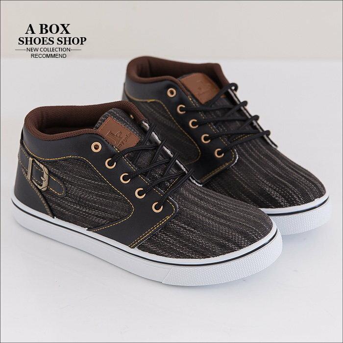 格子舖*【AJ18053】MIT台灣製 經典男款潮流牛仔布車線刷色 舒適繫帶休閒帆布鞋 滑板鞋 2色 2
