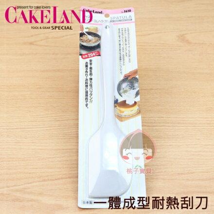 【日本CAKELAND】 一體成型 耐熱刮刀 奶油攪拌刀(大) 日本製✿桃子寶貝✿