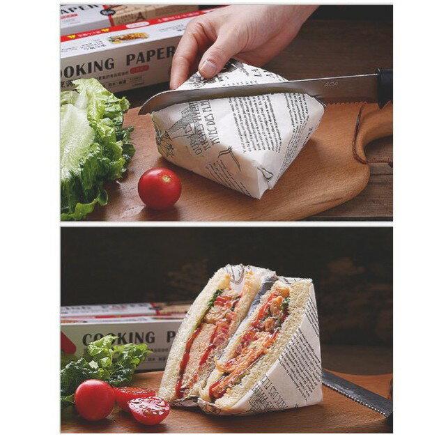 【嚴選SHOP】彩盒裝 復古法文報紙油紙墊 麵包包裝矽油紙 餐墊 襯紙 三明治漢堡紙 防油水墊 瑞士卷包裝紙【K120】