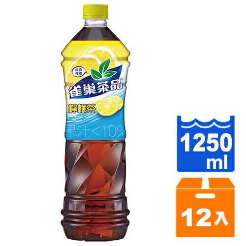 雀巢 檸檬茶 1250ml (12入)/箱【效期2018.8月】