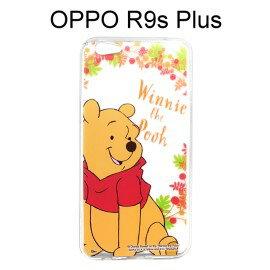 迪士尼透明軟殼[花語]小熊維尼OPPOR9sPlus(6吋)【Disney正版授權】