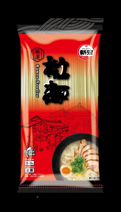 【新宏】拉麵 280g/包 家常麵條系列(全素)