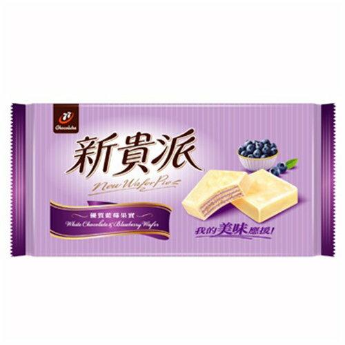 宏亞 77 新貴派 巧克力(藍莓) 117g (12入)/箱【康鄰超市】