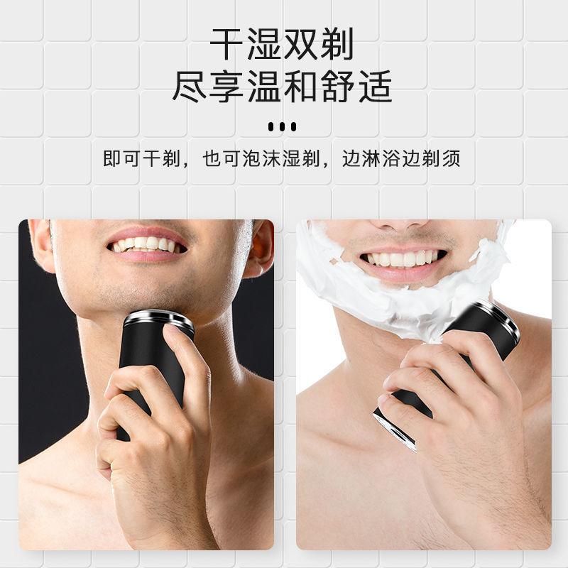 新款8D電動剃須刀便攜式USB充電式車載刮胡刀男士