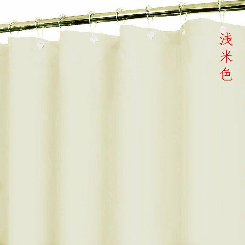 ☆喨晶晶生活工坊☆訂做浴簾/窗簾/隔間簾。素面米色防水超厚浴簾加厚滌綸布現代簡約旅店專用 有5色
