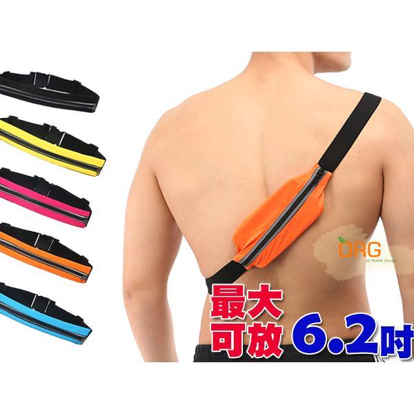 ★衝評價★《SD0216》反光條 支援至 6.2吋 運動腰包 跑步/登山/旅遊 腰包 6/6s Plus Note S6
