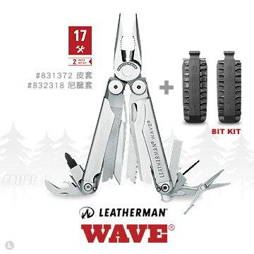 台北山水戶外用品專門店:LeathermanWAVE工具鉗附BitKit工具組附尼龍套832318