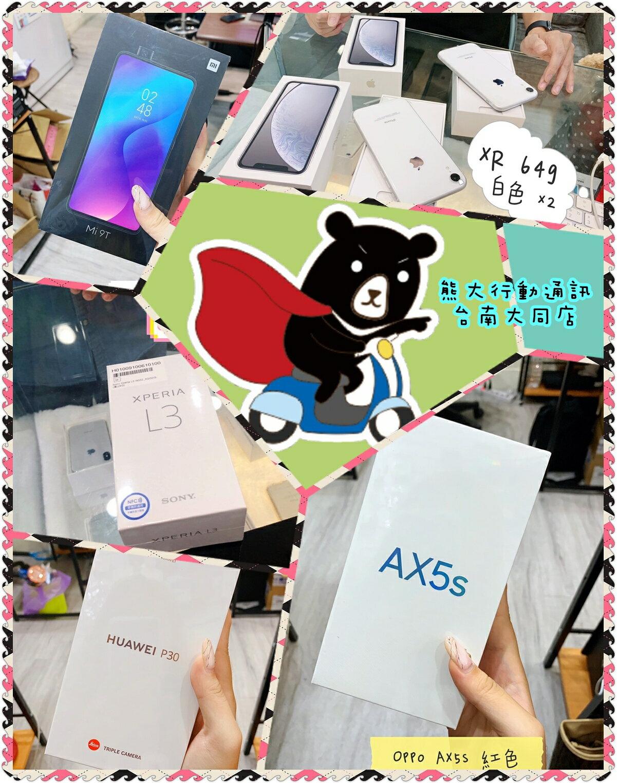 Note 10 8G / 256G 6.3吋 Samsung 三星 隔天到貨 全新未拆公司貨 原廠保固一年 2