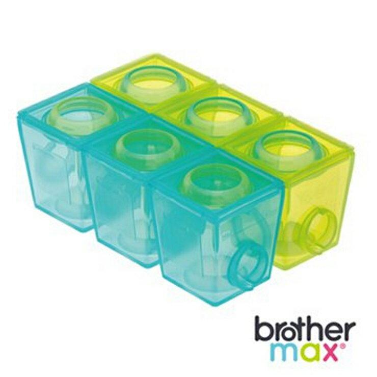 免運-掌櫃取件【寶貝樂園】英國Brother max副食品防漏保鮮分裝盒(小號40ml*6 )
