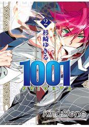 1001 KNIGHTS  2