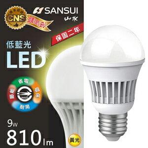 【SANSUI 山水】9W 全電壓LED燈泡(黃光)《MA2S06-9》(兩入)