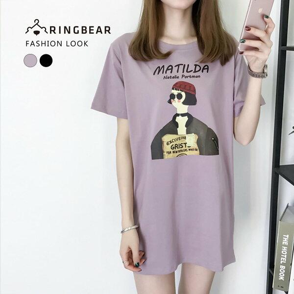長版上衣--個性風印花開岔寬鬆修身百搭圓領短袖長版T恤(黑.紫L-3L)-T335眼圈熊中大尺碼