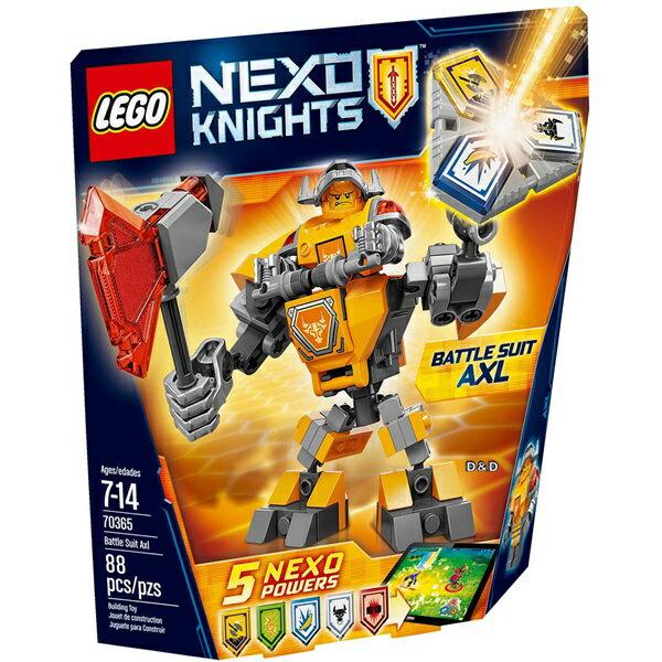 樂高積木LEGO《 LT70365 》Nexo Knights 未來騎士系列 - 艾克索戰鬥裝甲