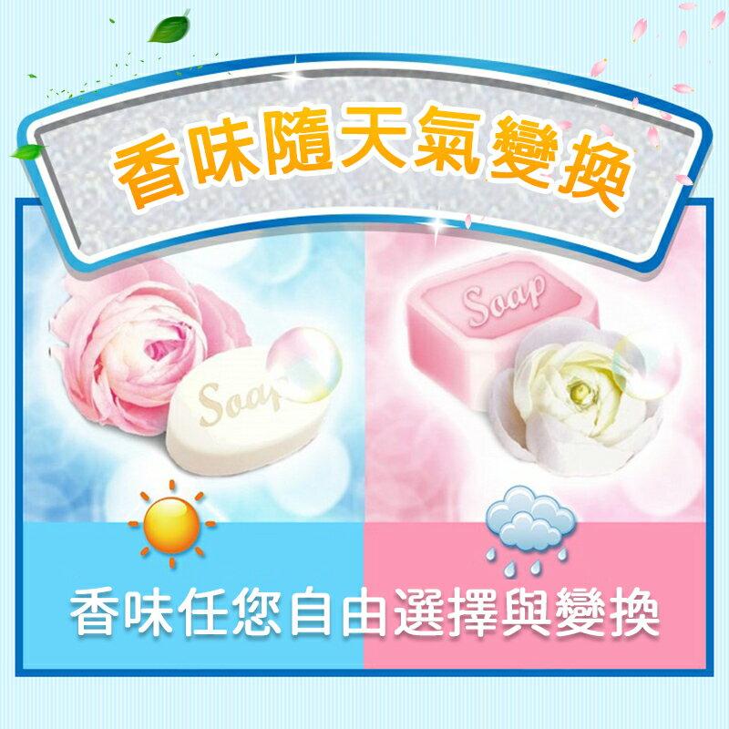 日本P&G Ariel 超濃縮洗衣精 香氛 淨白 消臭 洗衣精界的霸主 洗衣精【JP0038】 4