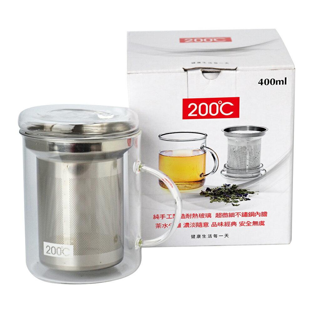 Artist 純手工不鏽鋼玻璃泡茶杯/花茶杯400ml(MF0331)